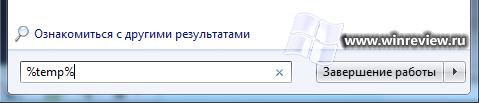 Ошибка 2203