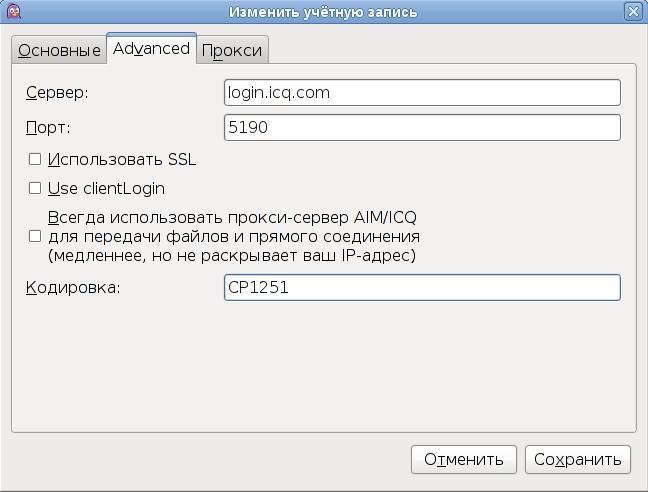 исходники простой http сервер: