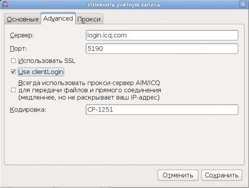 icq проблемы с кодировкой:
