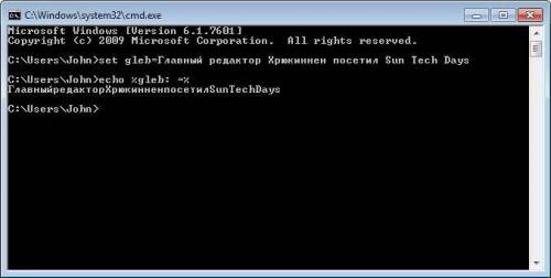 Удалить пробелы из переменной cmd.exe