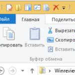 Как сделать резервную копию настроек панели быстрого доступа Проводника Windows 8.1 и Windows 8