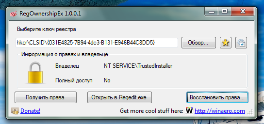 RegwonershipEx_ru