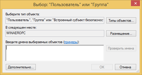 Выбор пользователя