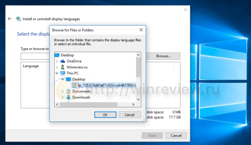 Windows 10 lpksetup browse
