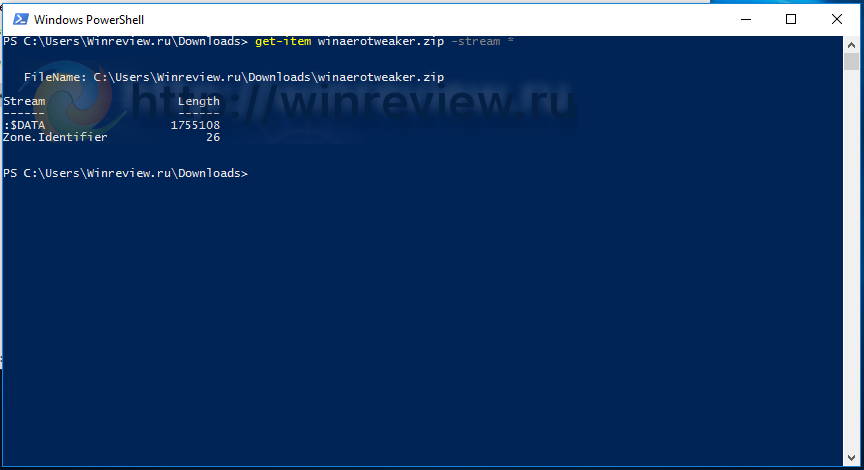 Windows 10 streams for a file